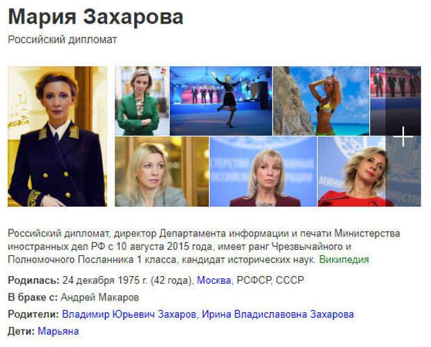Скрин - Яндекс поиск