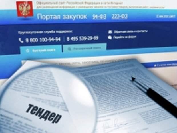 ПРАВО.RU: МЭР введет штрафы за обход ограничений на закупку импортного ПО