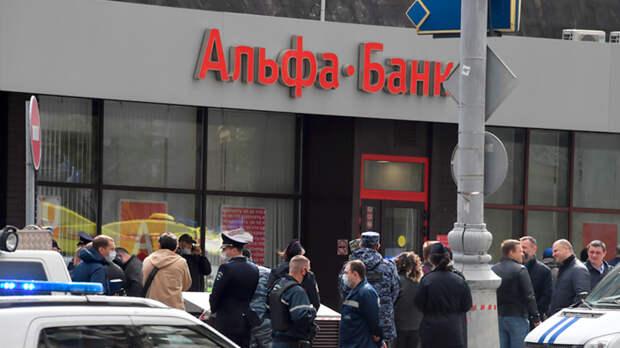 Попытка Альфа-Банка заработать на Моргенштерне обернулась провалом. А Царьград предупреждал
