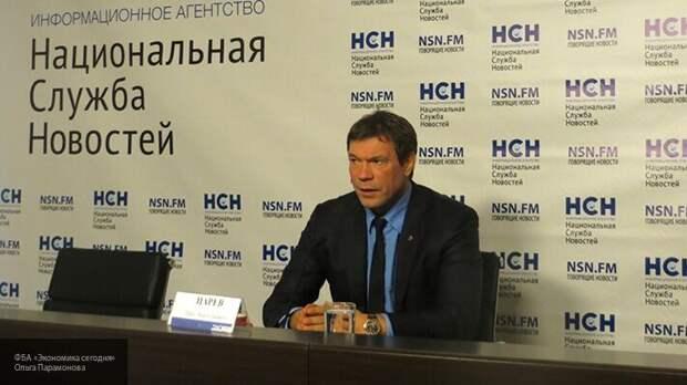 Царев спрогнозировал действиях России в случае отказа Украины выполнять «Минск-2»