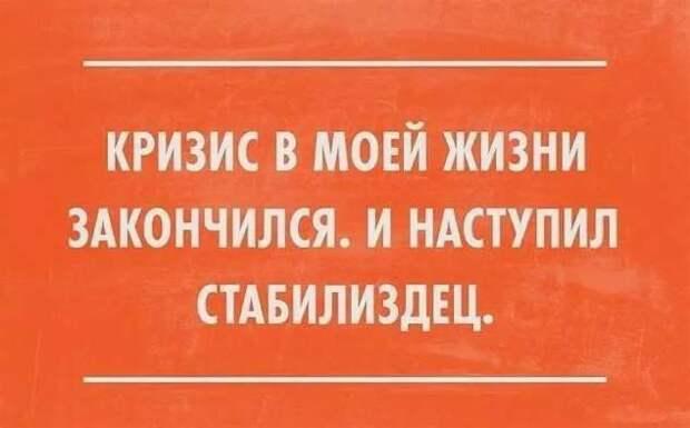 Женский юмор в картинках. Нежный юмор. Подборка milayaya-umor-milayaya-umor-22140224072020-2 картинка milayaya-umor-22140224072020-2