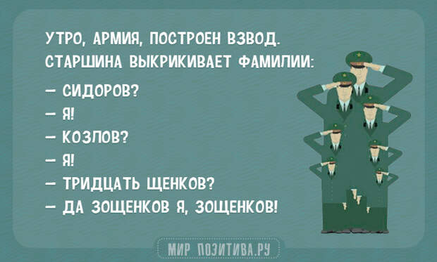 1544777251_vzvod (700x420, 306Kb)