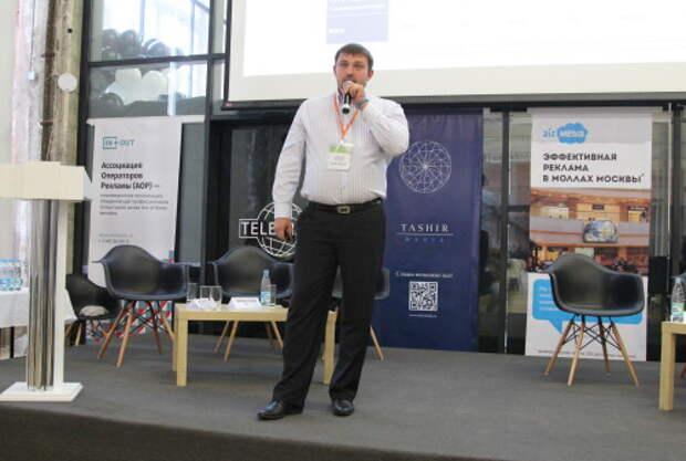 В Москве состоялась конференция «Интегрированные коммуникации: можно ли увеличить долю ooh в медиасплите?»