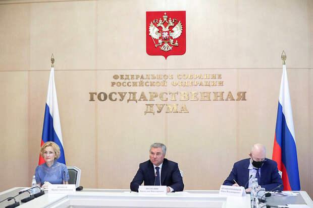 Определен окончательный список партий, которые смогут участвовать ввыборах вГосдуму без сбора подписей
