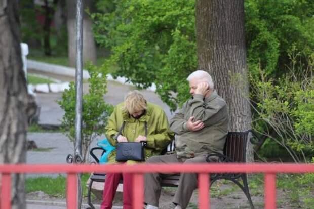 Эксперт научил, как досрочно выйти на пенсию