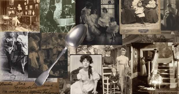 Яков Миркин. Как бы вас избавили от имущества в 1917 году