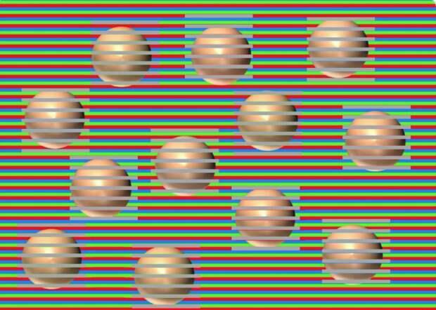Проверь, обманывает ли тебя твой мозг. Какого цвета шарики на картинке?