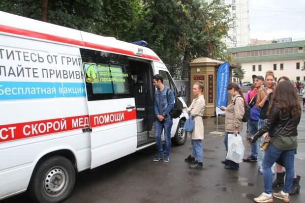 В Москве начали работу 45 пунктов мобильной вакцинации от гриппа