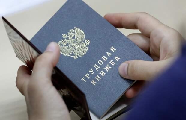 Свыше 235 тысяч жителей Подмосковья подали онлайн-заявления на пособия по безработице