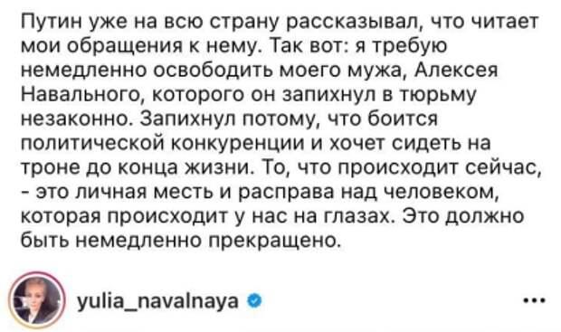 Нога Навального и «мы, нижеподписавшиеся...»