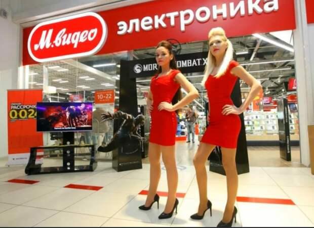"""Совет директоров """"М.видео"""" рекомендовал выплатить дивиденды в размере 38 рублей на акцию"""