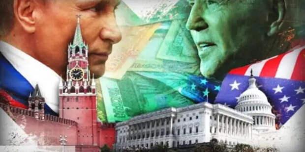 «Игра с огнем»: О чем Россия предупреждает США и Украину
