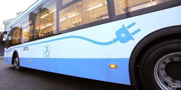 Собянин открыл первый маршрут электробусов в Москве/mos.ru