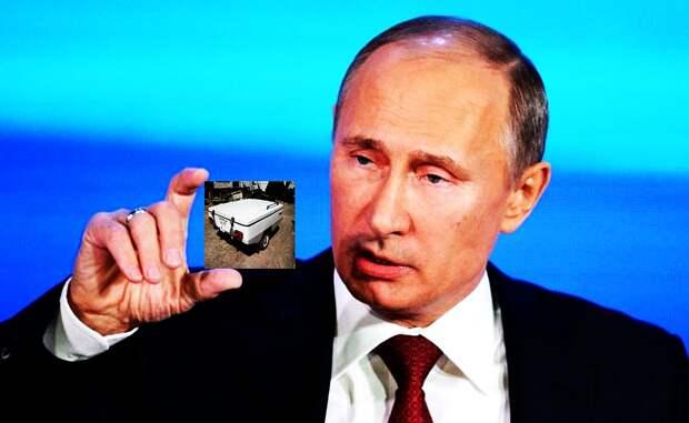 Президент Путин заработал меньше любого чиновника! У него нет никаких дворцов, а есть гараж и прицеп
