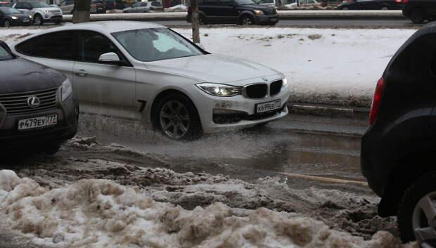 Жителей Московского региона призвали быть осторожными из‑за гололедицы 5 февраля