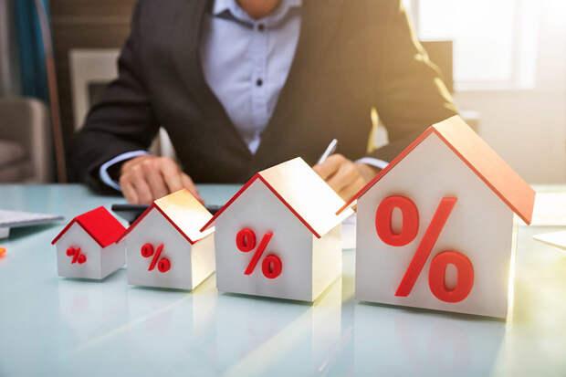 ЦБ назвал регионы с самой дорогой и самой дешевой ипотекой