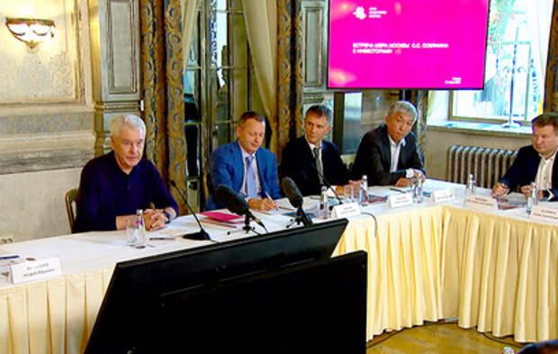 Собянин отметил высокую привлекательность столицы для инвесторов