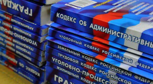 Экс-начальника тылового обеспечения Красноярской таможни осудят за взятку забором