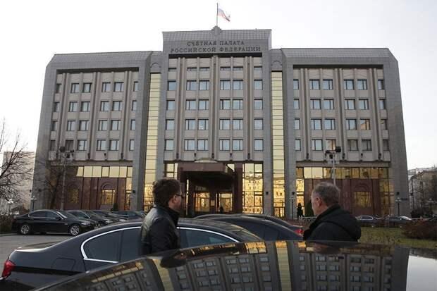 Счетная палата: благосостояние россиян оказалось на уровне начала 2010-х годов