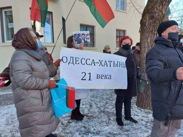 Хатынь – Одесса – Тихановская: Теперь осталось только зигануть