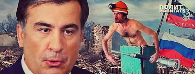 Саакашвили выступил с экстренным заявлением о начале распада Украины и запросил введение войск в Одессу