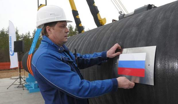 «Газпром» обжалует решение польского регулятора оштрафе