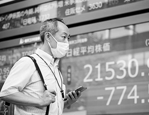 В понедельник снизились азиатские фондовые индексы, а также фьючерсы на индексы США