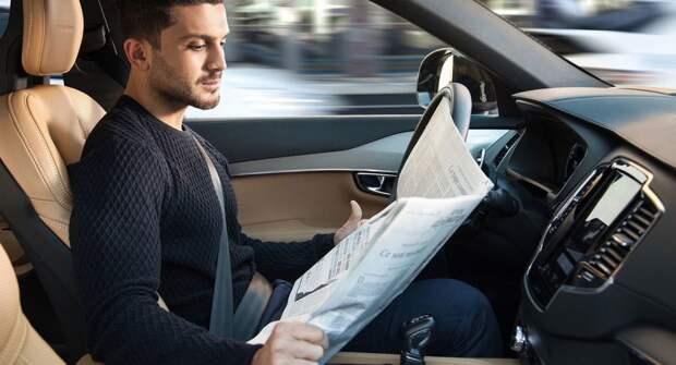 Автопилот не заменит человека за рулем автомобиля