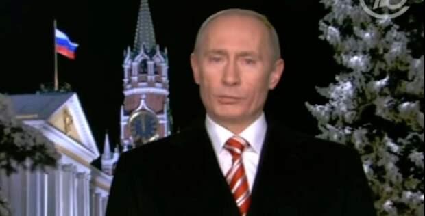 16 поздравлений Путина. Как менялся президент за годы у власти