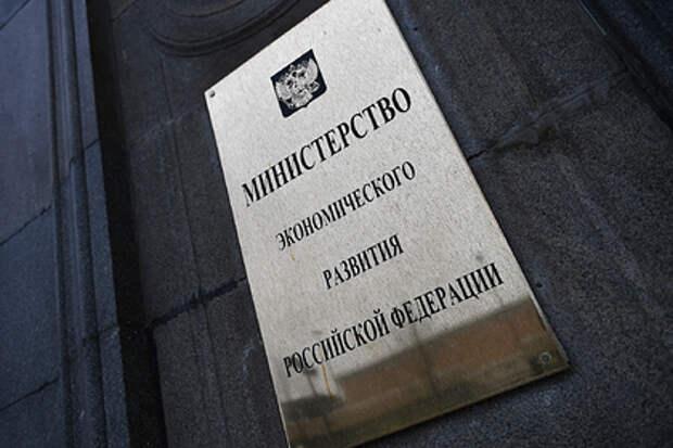 Вы всё врёте: власти ответили на данные о резком падении доходов россиян