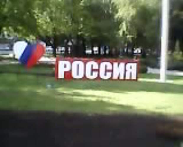 Донецк – что такое Евровидение? Прощальная песня старой Европы и очередной укробстрел