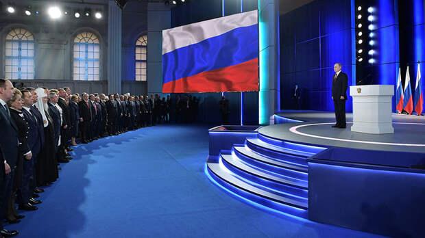 Путин выступит с посланием Федеральному собранию