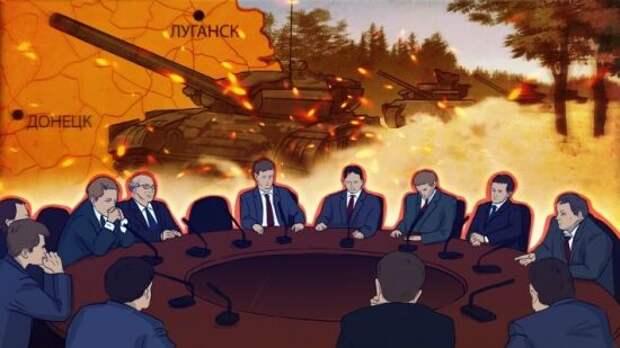 Рар сообщил о разладе в правительстве Германии в вопросе Донбасса и Украины
