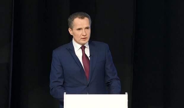 Глава Белгородской области рассказал депутатам остратегии развития региона