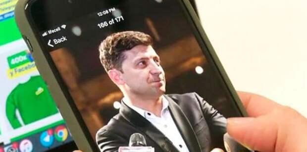Судебная реформа Украины — Зеленский объявил о создании «суда в смартфоне»
