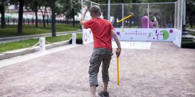 В Амбулаторном проезде пройдут соревнования по игре в городки