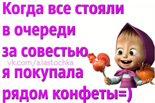 5672049_1416858556_frazki18 (700x468, 81Kb)