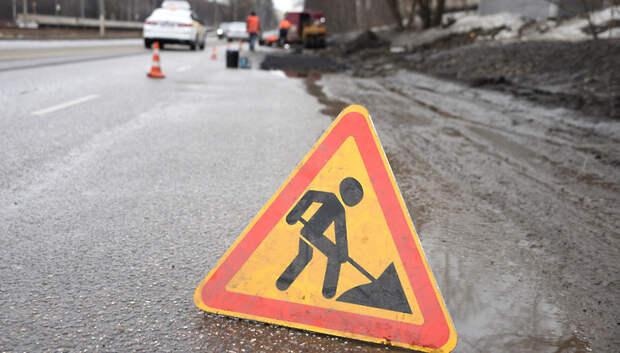Сбор предложений по ремонту подмосковных дорог в 2021 году начался на «Доброделе»