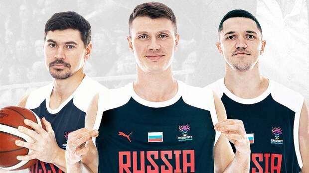 Сборная России по баскетболу победила Эстонию в заключительном матче квалификации