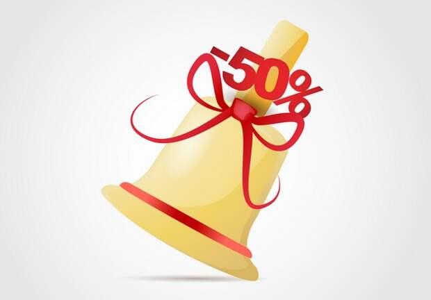 Разгадай рекламный трюк, или 4 типичных способа привлечения клиентов