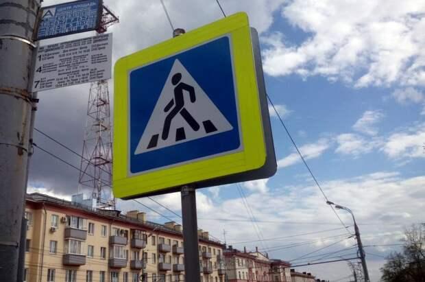 Власти Ижевска установили мораторий на ликвидацию пешеходных переходов