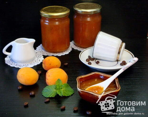 """Варенье """"Кофейный абрикос с ванилью"""" фото к рецепту 1"""