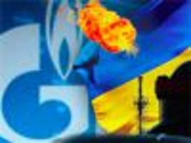 """Переговоры по газу: ниже $385 """"Газпром"""" опускаться не намерен"""