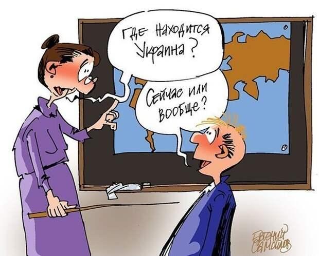 Киев запланировал перевести школы на европейскую систему обучения