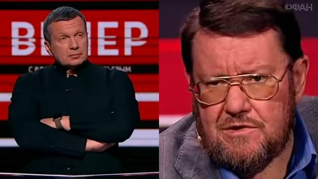 Сатановский объяснил, как уничтожить США без миллионных жертв