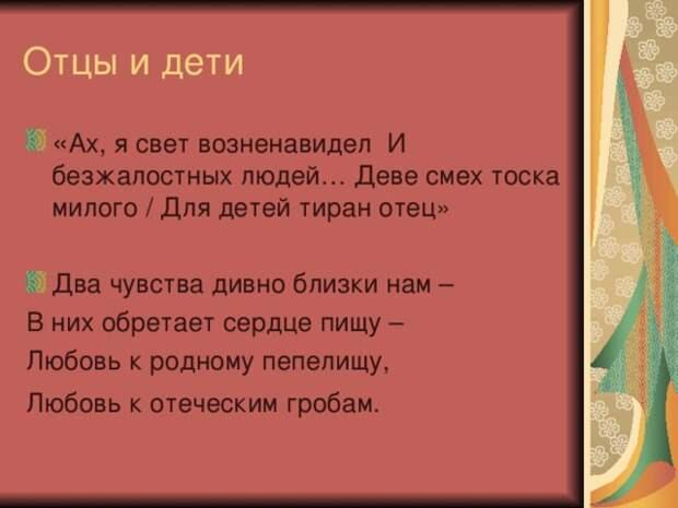5402287_img_user_file_583c5f3862d56_9 (640x480, 54Kb)