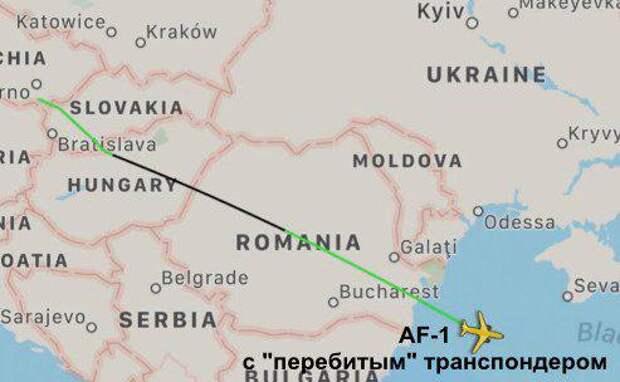 ВКС России упустили президентский самолёт с Трампом у границ Крыма
