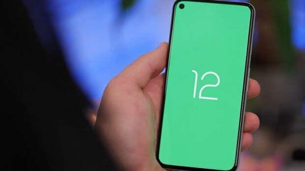 Важное нововведение Android 12: операционная система получит новую корзину
