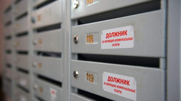 Единая Россия выступила за возврат штрафов в сфере ЖКХ – они точно народные депутаты?