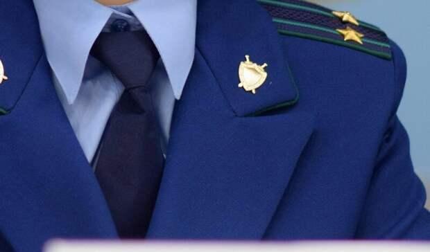 Мэр Ишима получил представление прокуратуры из-за урока ОБЖ в местной школе